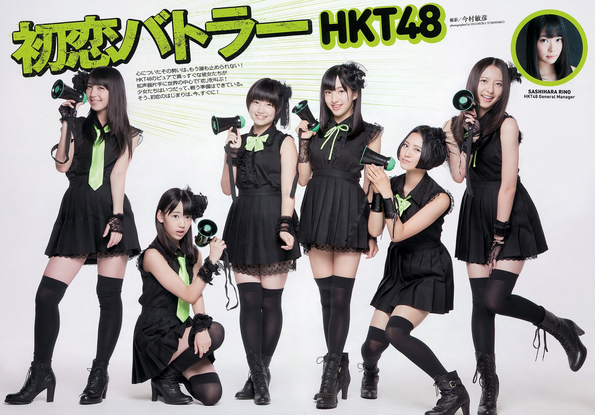 Hkt48 40094 Asiachan
