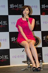 Ham Eunjung