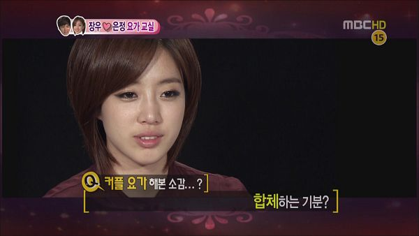 Tags: K-Pop, T-ara, Ham Eunjung, Black Eyes, Screenshot, HD Wallpaper, Wallpaper, We Got Married
