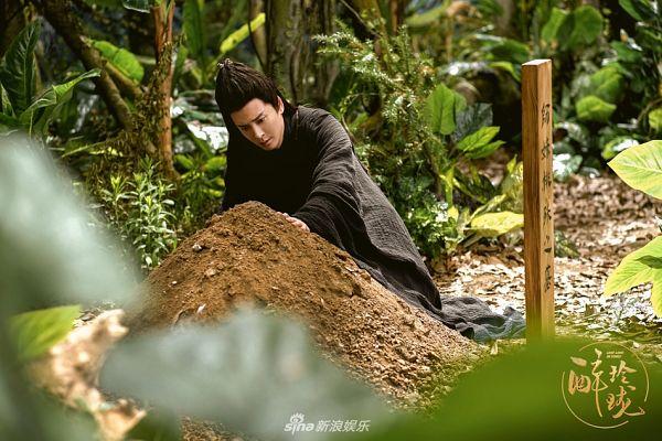 Han Dong - C-Drama