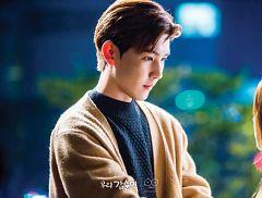 Han Jong-young