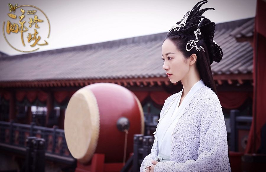 Tags: C-Drama, Han Xue, Chinese Clothes, Chinese Text, Looking Ahead, Palace, Drums, Serious, Traditional Clothes, Musical Instrument, Lost Love In Times
