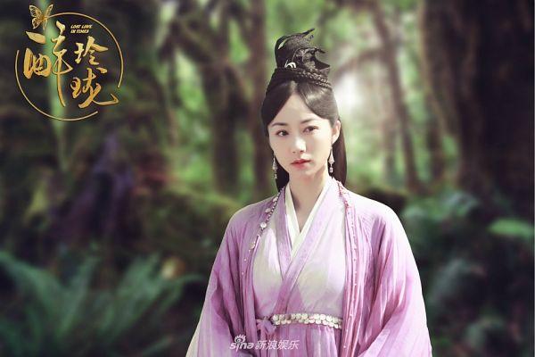 Han Xue - C-Drama