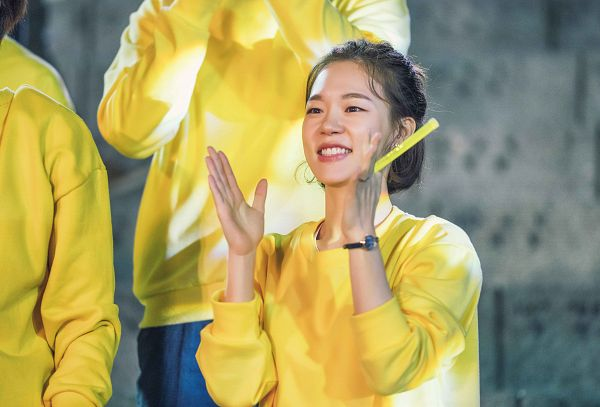 Tags: K-Drama, Han Ye-ri, Yellow Shirt, Watch, Wristwatch, Age of Youth 2