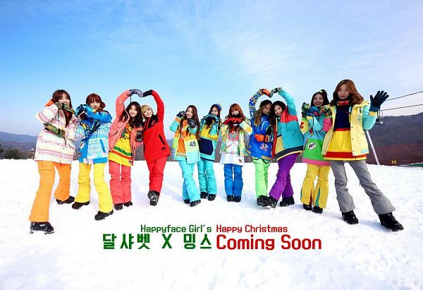 Tags: K-Pop, Minx, Dreamcatcher, Dal Shabet, Kim Yoohyeon, Jiyul, Park Subin, Ah Young, Lee Siyeon, Jiu, Serri, SuA