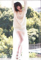 Haruka Shimazaki