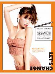 Haruna Kojima