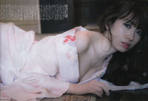 Tags: J-Pop, AKB48, Haruna Kojima, Cleavage, Wide Sleeves, Traditional Clothes, White Dress, Laying On Ground, Laying Down, Bare Shoulders, White Outfit, Japanese Text