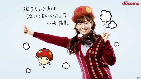 Tags: AKB48, Haruna Kojima, Japanese Text, Twin Tails, Hat, Wallpaper, NTT DOCOMO, HD Wallpaper