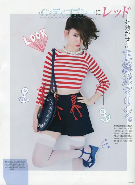 Tags: J-Pop, AKB48, Haruna Kojima, White Border, Medium Hair, Bag, Skirt, Striped Shirt, Blue Footwear, Hand On Hip, Midriff, Striped