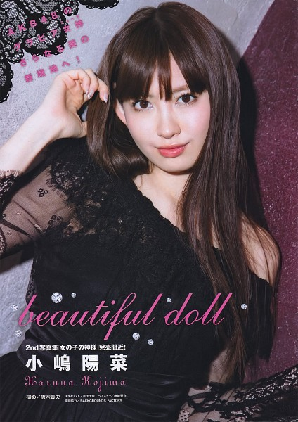 Tags: J-Pop, AKB48, Haruna Kojima, Black Dress, Black Outfit, Text: Artist Name, Close Up, Bare Shoulders, Hand In Hair, Japanese Text, English Text, Android/iPhone Wallpaper