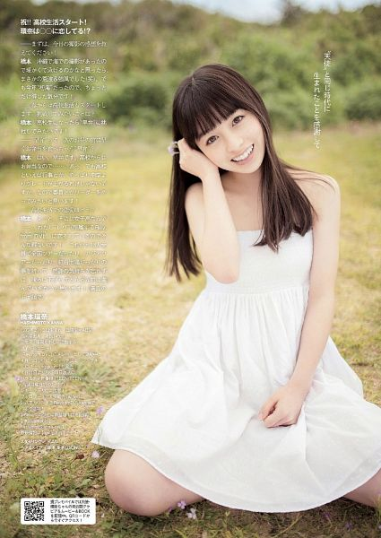 Tags: Dorama, Hashimoto Kanna, Japanese Text, Sitting On Ground, White Outfit, Bare Shoulders, Hand In Hair, Bare Legs, White Dress, Outdoors, Sleeveless Dress, Sleeveless