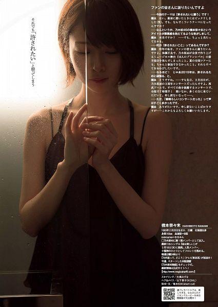 Tags: J-Pop, Nogizaka46, Hashimoto Nanami, Android/iPhone Wallpaper