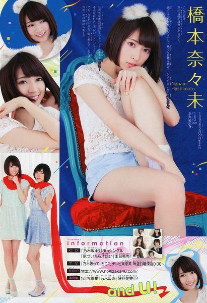 Tags: J-Pop, Nogizaka46, Hashimoto Nanami