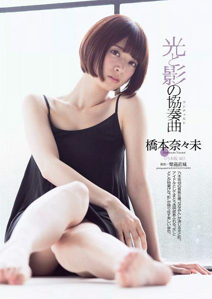 Tags: J-Pop, Nogizaka46, Hashimoto Nanami, Black Outfit, Suggestive, Android/iPhone Wallpaper