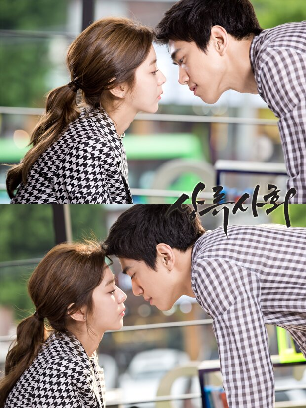 Tags: K-Drama, K-Pop, After School, Uee, Sung Joon, Couple, Hair Up, Checkered, Looking At Another, Korean Text, Ponytail, Checkered Shirt