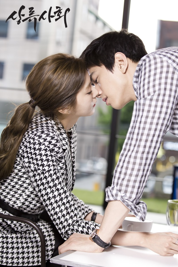 Tags: K-Drama, K-Pop, After School, Uee, Sung Joon, Duo, Text: Series Name, Looking At Another, Almost Kiss, Ponytail, Couple, Watch