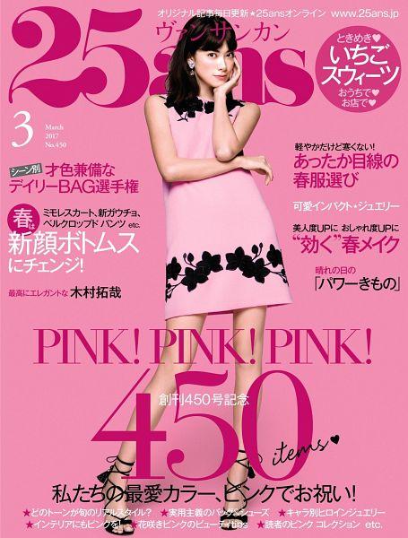 Tags: Dorama, Hikari Mori, Pink Outfit, Text: Artist Name, Black Footwear, Blunt Bangs, Bare Shoulders, Pink Dress, Pink Background, Hand On Cheek, Bare Legs, Hand On Head