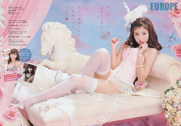 Tags: Hinako Sano, Japanese Text, Lingerie, Suggestive, Scan, Wallpaper, Magazine Scan