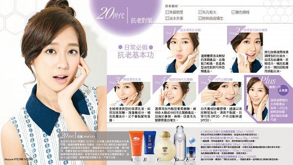 Tags: C-Pop, Popu Lady, Hongshi, Multiple Persona, Single Bun, Hair Buns, Chinese Text, Hair Up, Wallpaper, HD Wallpaper, Magazine Scan, iBeauty Report