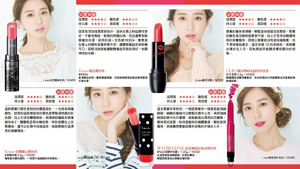 Tags: C-Pop, Popu Lady, Hongshi, Chinese Text, Make Up, Multiple Persona, Blush (Make Up), Hair Buns, Red Lips, Hair Up, Single Bun, Ponytail
