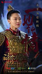 Huang Mengying