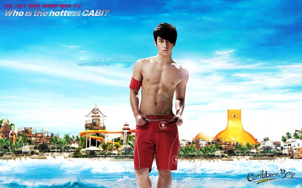 Tags: K-Pop, 2PM, Hwang Chansung, Shirtless (Male), Abs, HD Wallpaper, Wallpaper