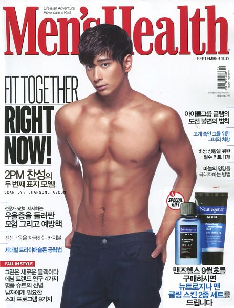 Tags: K-Pop, 2PM, Hwang Chansung, Abs, Shirtless (Male), Android/iPhone Wallpaper
