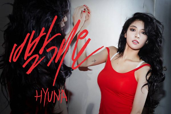 Tags: K-Pop, 4Minute, Red (Song), Hyuna, Looking At Reflection, Red Outfit, Collarbone, Sleeveless Dress, Make Up, Sleeveless, Reflection, Red Dress