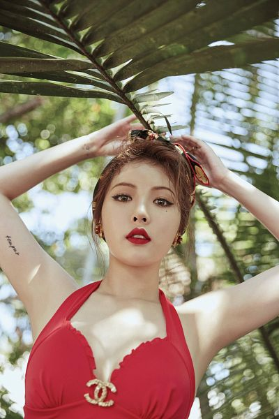 Tags: K-Pop, 4Minute, Hyuna, A'wesome, Android/iPhone Wallpaper