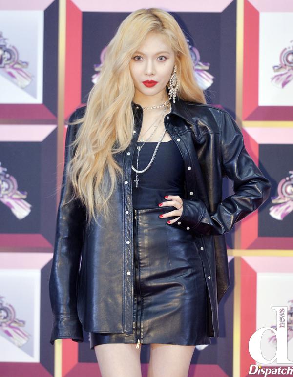 Tags: Cube Entertainment, K-Pop, Hyuna, Red Carpet, Dispatch
