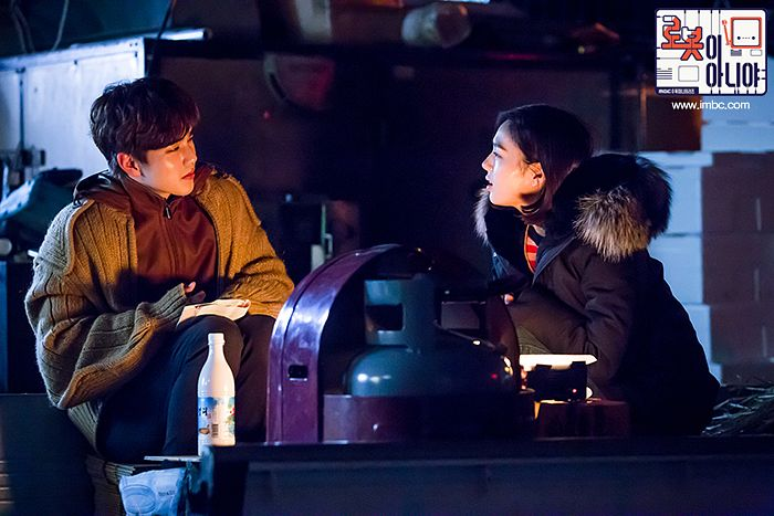 Tags: K-Drama, Yoo Seung-ho, Chae Soo-bin, Text: Series Name, Fur, Korean Text, Fur Trim, Duo, Bottle, Brown Outfit, I'm Not a Robot