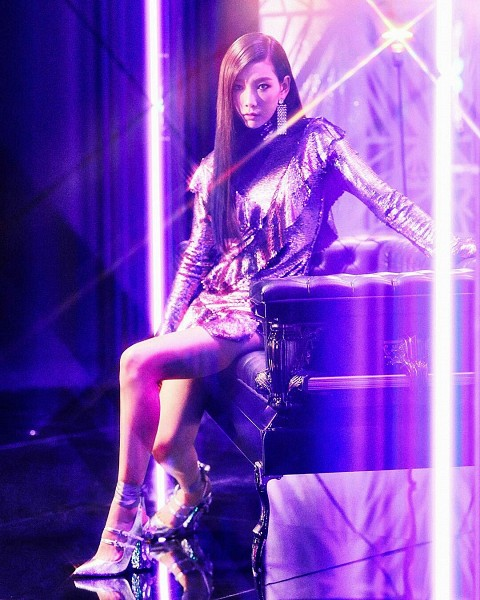 I Got Love - Kim Tae-yeon