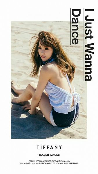 I Just Wanna Dance(Song) - Stephanie Young Hwang
