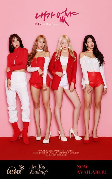 Tags: K-Pop, ICIA, Vandi, Youmin (ICIA), Coca, Nayoon, Bare Shoulders, English Text, Red Jacket, Red Outerwear, Collar (Clothes), White Footwear