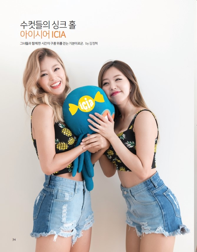 Tags: K-Pop, ICIA, Kim Hyeona, Seona, Blue Shorts, Denim Shorts, Standing, Korean Text, Simple Background, Text, Two Girls, Stuffed Toy