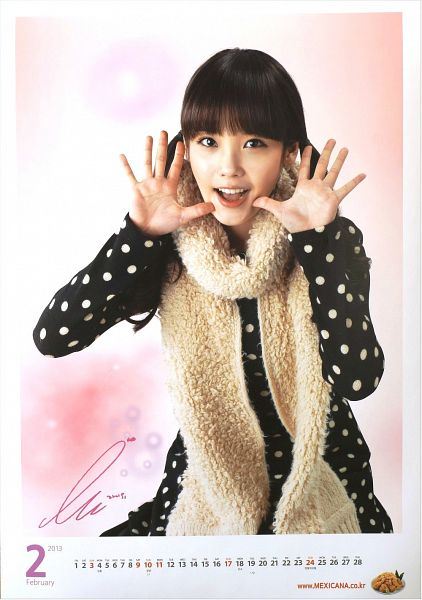 Tags: K-Pop, IU, Black Shirt, Spotted Shirt, Twin Tails, Scarf, Spotted, Calendar, Android/iPhone Wallpaper, Mexicana Chicken