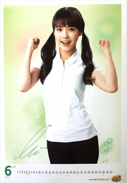 Tags: K-Pop, IU, Black Pants, Twin Tails, Short Sleeves, Android/iPhone Wallpaper, Mexicana Chicken, Calendar