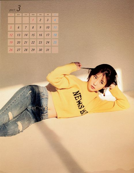 Tags: K-Pop, IU, Midriff, Arm Support, Yellow Shirt, Jeans, Laying On Ground, Short Sleeves, Crop Top, Navel, Hand On Head, IU 2017 Calendar