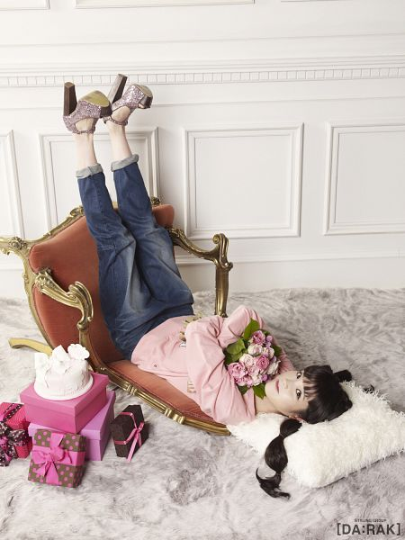 Tags: K-Pop, IU, Flower, Bouquet, Twin Tails, Gift, Jeans, Pink Shirt, Chair, Armchair, IU 2012 Calendar, Android/iPhone Wallpaper