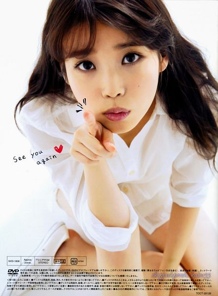 Tags: K-Pop, IU, English Text, Japanese Text, Can You Hear Me?