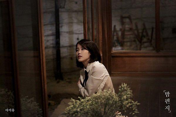 Tags: K-Pop, Through the Night, IU, Plant, Medium Hair, Korean Text, Window, Text: Artist Name, Palette