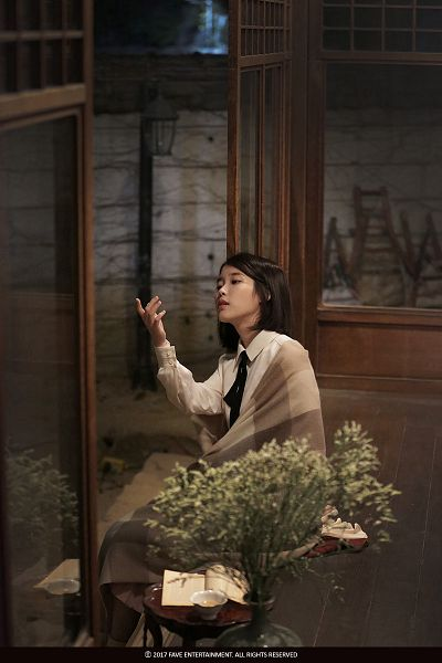 Tags: K-Pop, Through the Night, IU, Bent Knees, Night, Sitting, Short Hair, Window, Flower, Tray, Palette