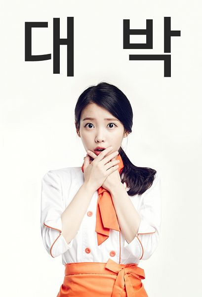 Tags: K-Pop, IU, Ponytail, Korean Text, Simple Background, Light Background, White Background, Hair Up, Text, Apron, Mexicana Chicken