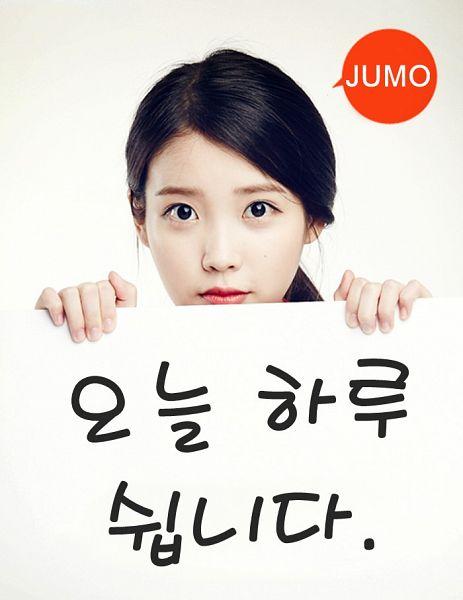 Tags: K-Pop, IU, Light Background, Mole, White Background, Korean Text, Hair Up, Text, Red Lips, Ponytail, Black Eyes, Simple Background