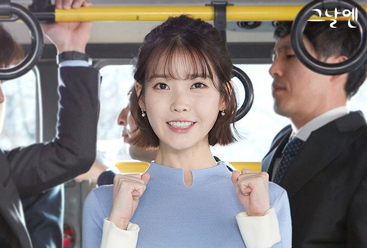 Tags: K-Pop, IU, Bus, Blue Dress, Medium Hair, Korean Text, Blue Outfit, KDPharma