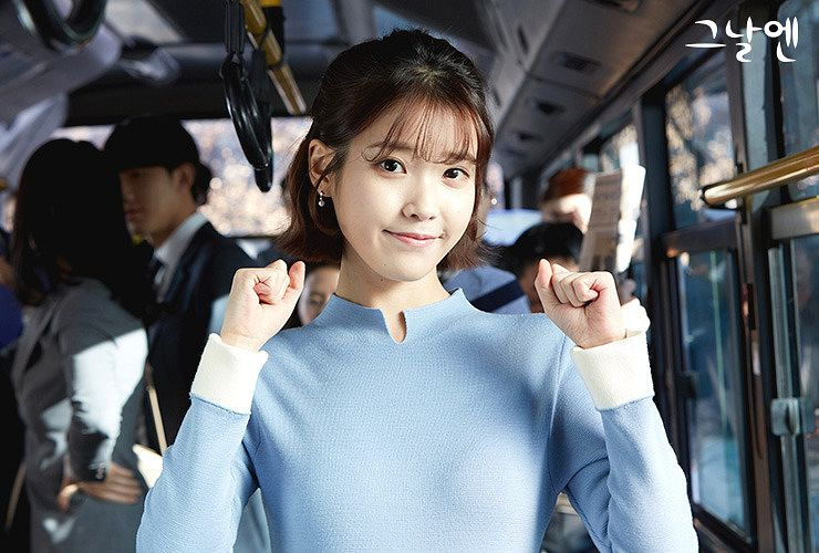 Tags: K-Pop, IU, Medium Hair, Korean Text, Blue Outfit, Bus, Blue Dress, KDPharma