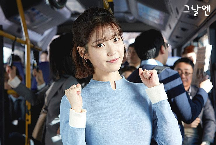 Tags: K-Pop, IU, Blue Dress, Medium Hair, Korean Text, Blue Outfit, Bus, KDPharma