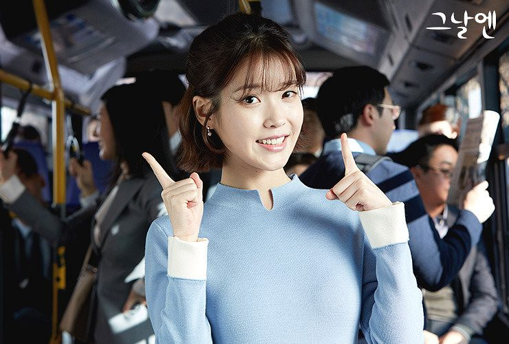 Tags: K-Pop, IU, Medium Hair, Korean Text, Blue Outfit, Bus, Blue Dress, KDPharma