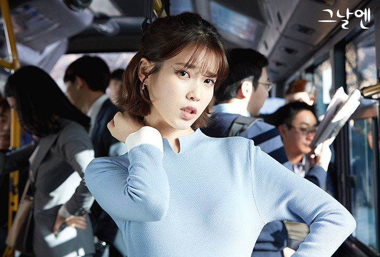 Tags: K-Pop, IU, Blue Outfit, Bus, Blue Dress, Medium Hair, Korean Text, KDPharma